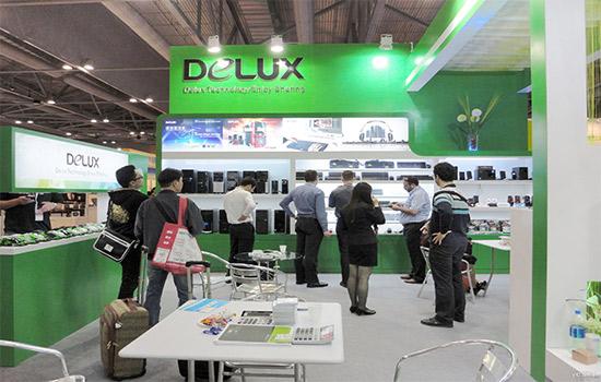 2018年中国武汉国际电子商务暨网络商品博览会
