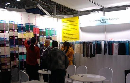 2017年哥伦比亚秋季国际皮革及鞋类展