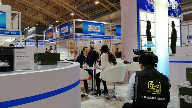 NCH2020上海国际新能源汽车连接器及线束展览会
