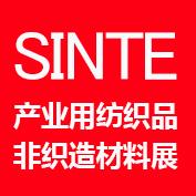 2020华南国际产业用纺织品及非织造材料展览会