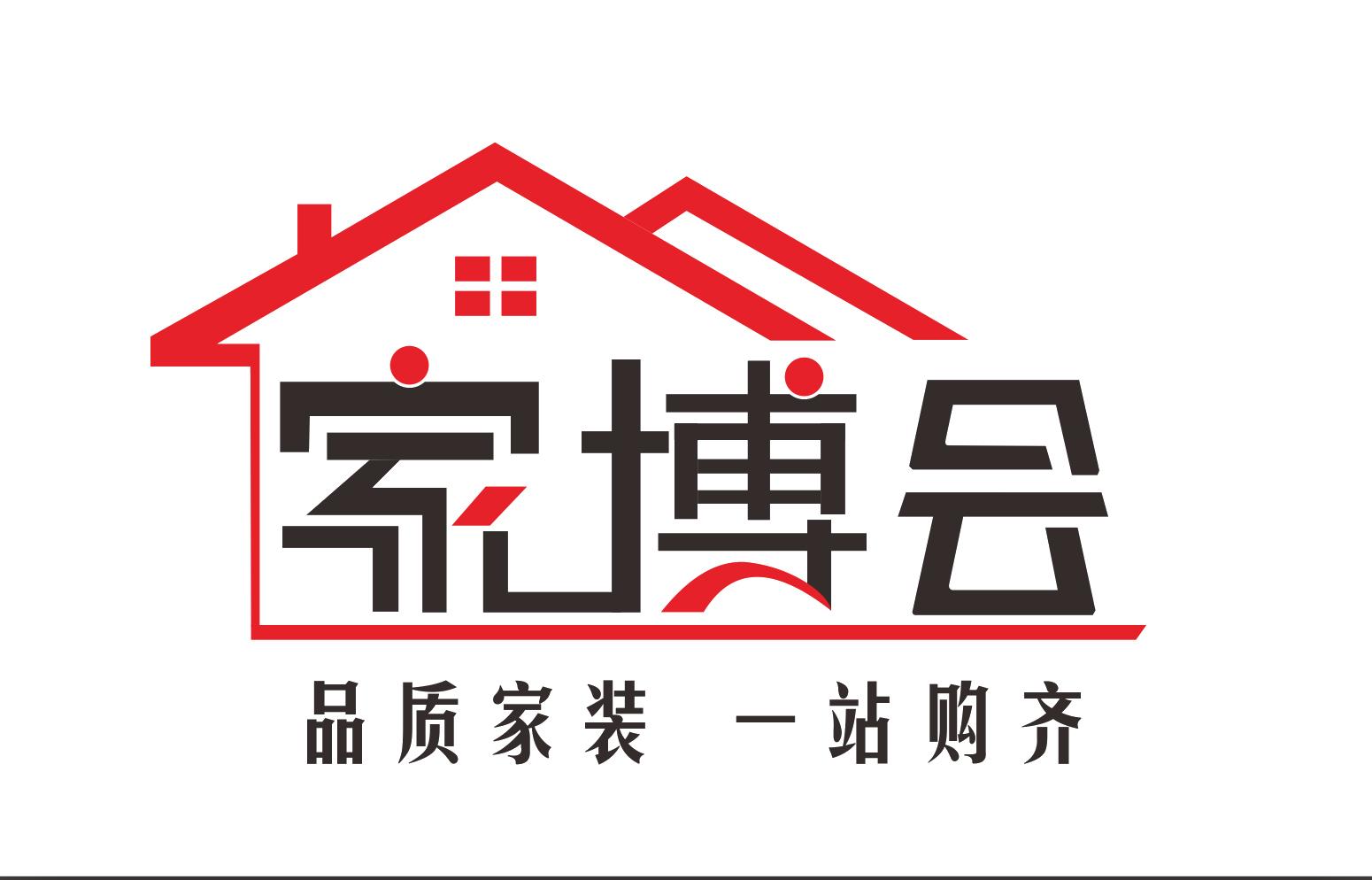 2019成都夏季天一家博会