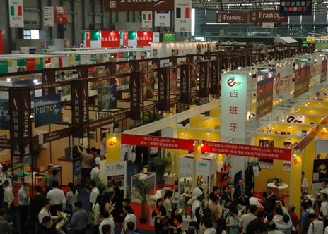 意大利米兰国际食品展览会