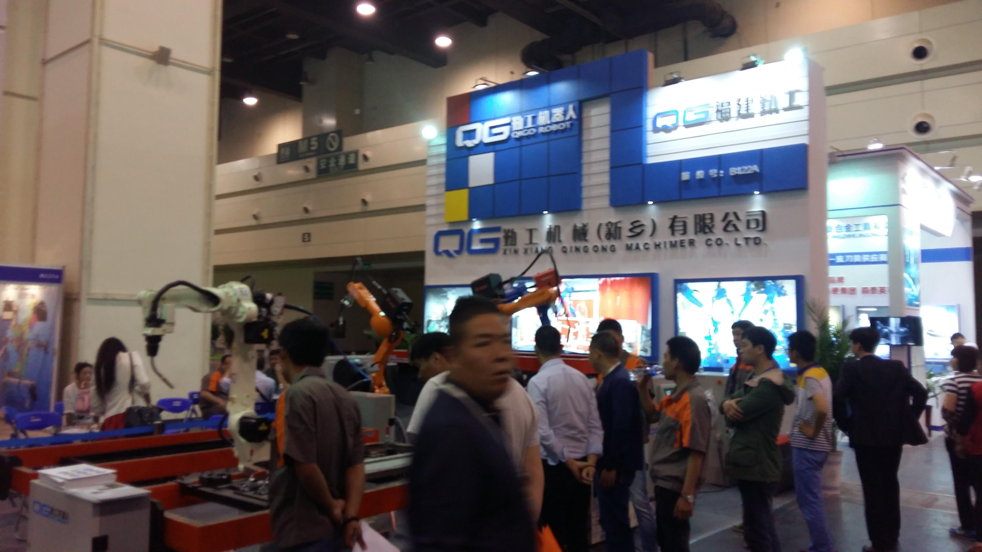 2018年北京环境监测与空气净化展览会