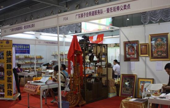 德国科隆创意手工艺品和业余日用品国际贸易展览会