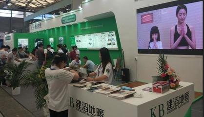 2020年上海商用冷冻冷藏保鲜技术及设备展览会