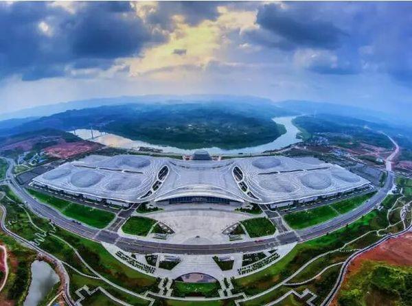 2020第三届重庆国际食品饮料与餐饮产业博览会
