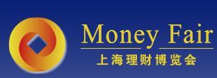 2019第十七届上海理财博览会巅峰盛宴