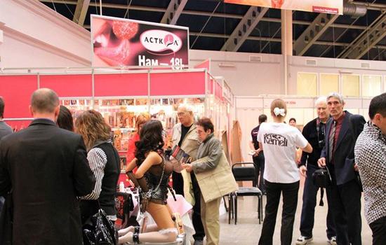 荷蘭阿姆斯特丹國際自有品牌貿易及超市用品展覽會