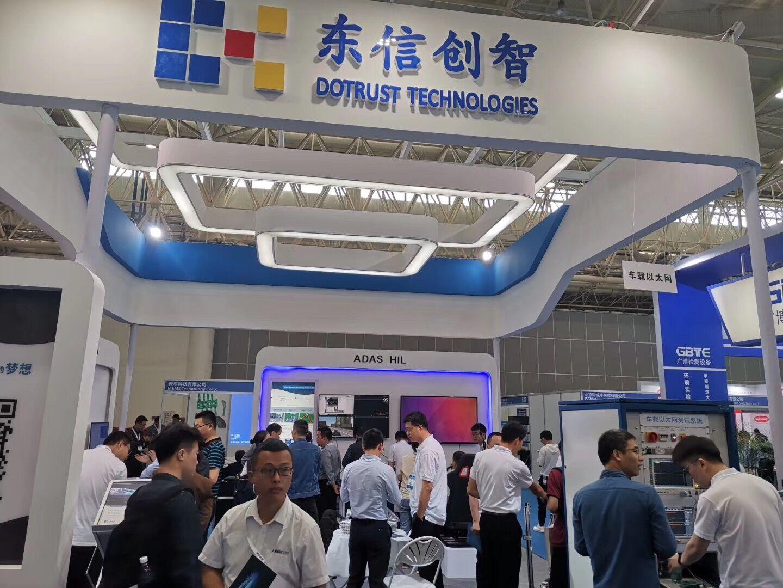 2020武汉国际电子元器件、半导体材料及生产设备展览会