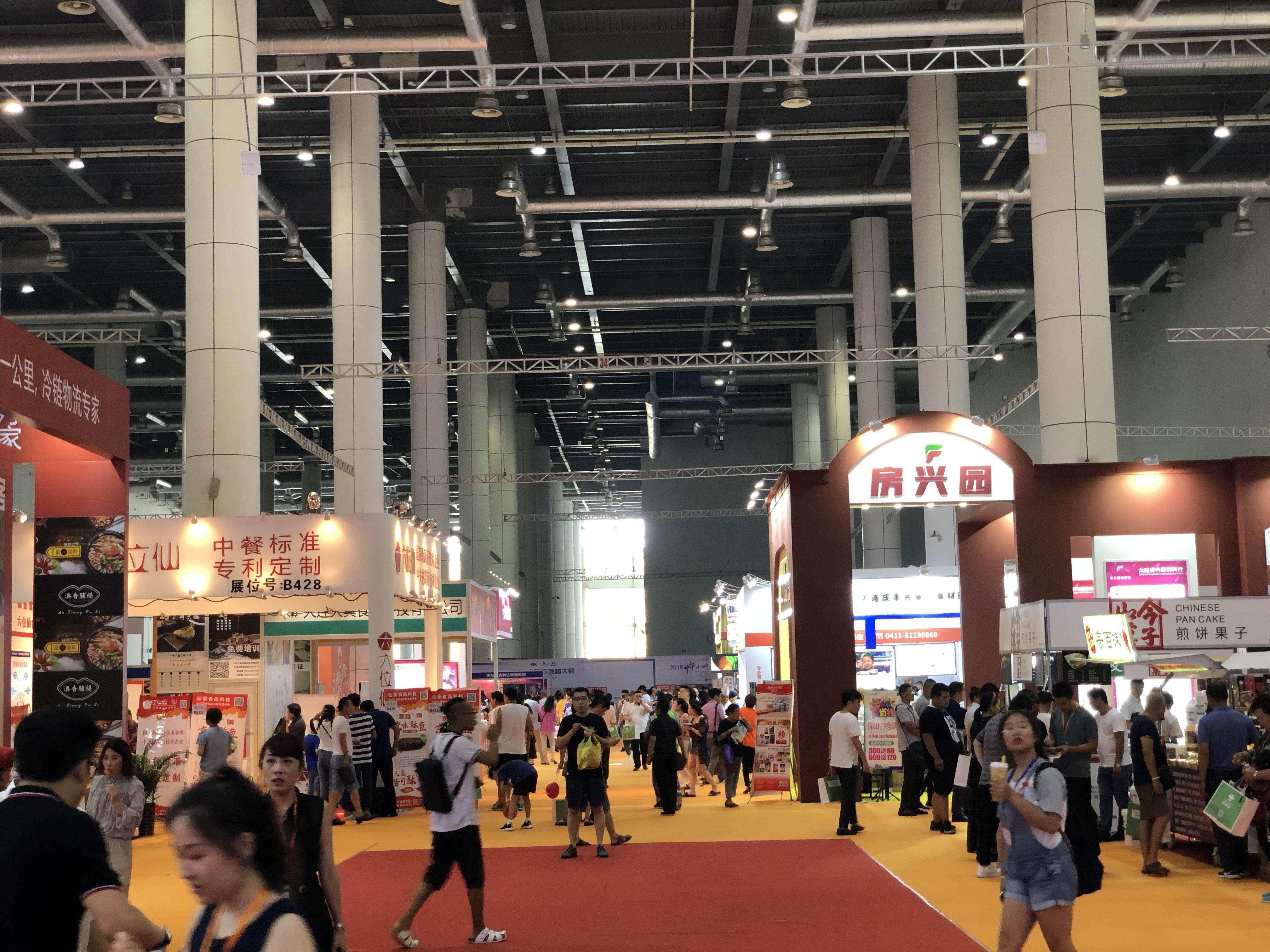 第三届佳选中国好食材大会