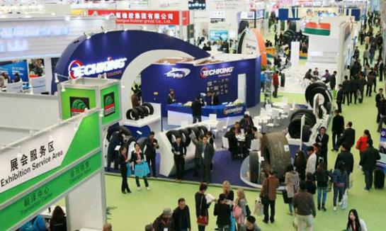 2018年广州汽车改装服务业展会暨九州汽车零部件商品交易会