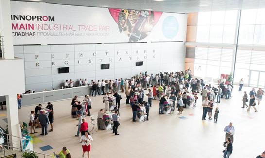 2018年巴基斯坦卡拉奇工程机械展览会