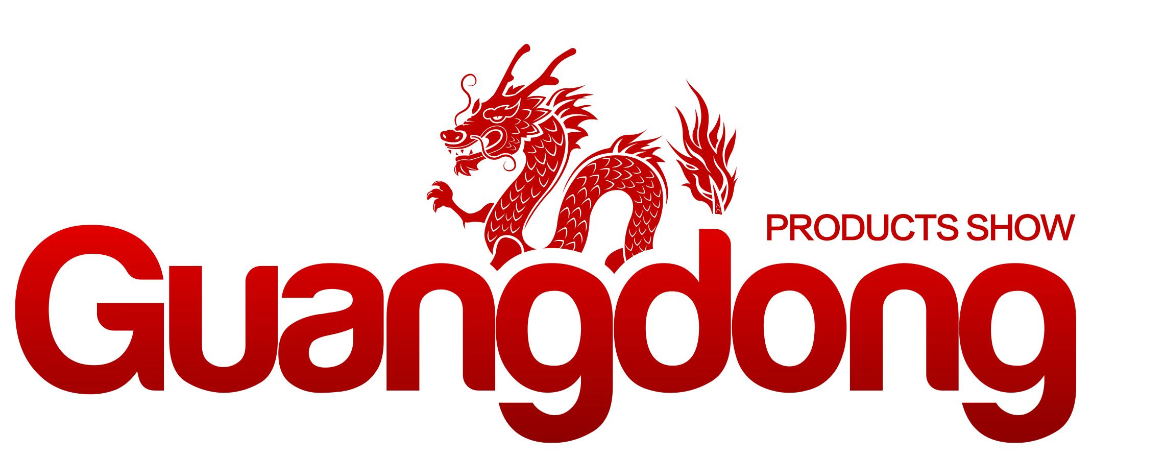 2020广东(泰国)商品展览会