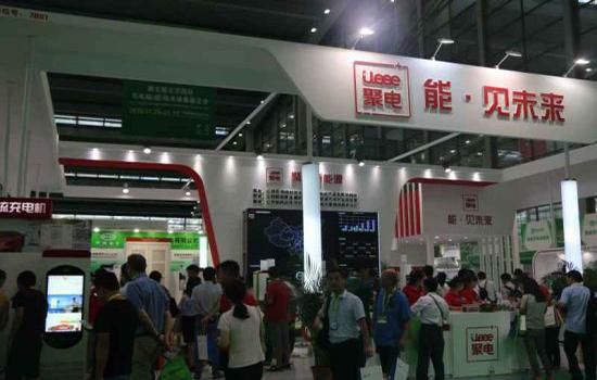 2018年广州国际充电桩站技术设备展览会