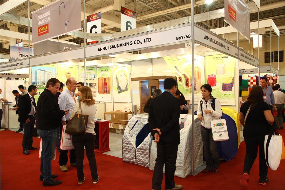 2017年南宁国际建材展暨中国东盟展览会