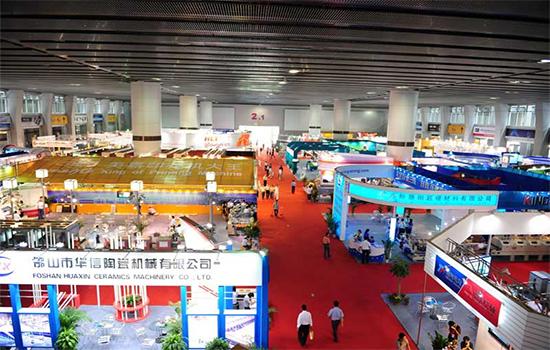 2018年广州消防技术展览会