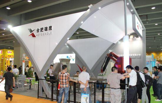2017年上海国际中医药健康养生及服务产业展览会