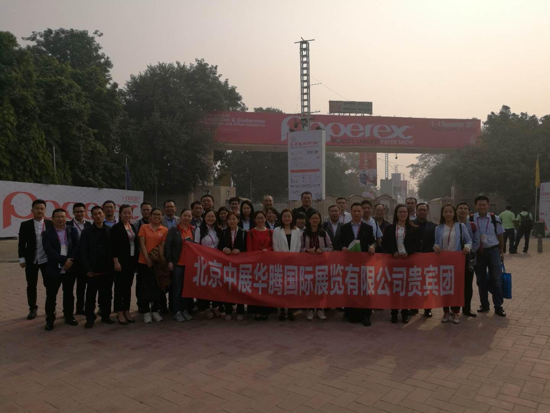 2019年15届印度国际纸业展