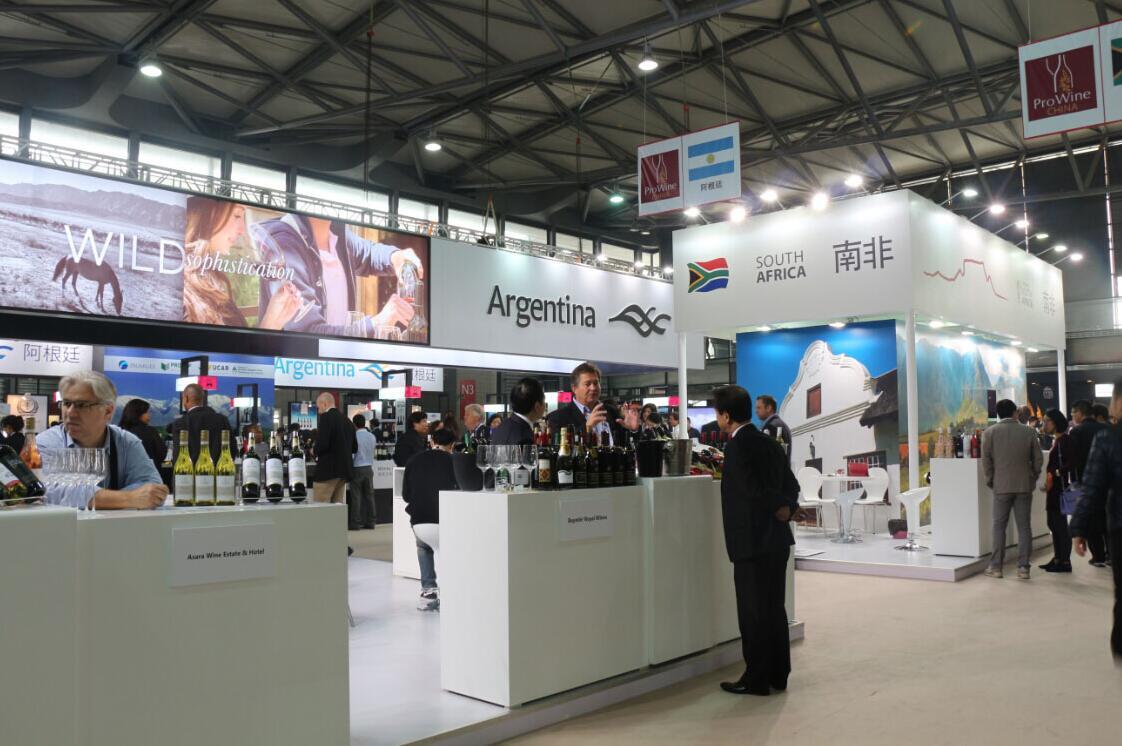 2020上海国际糖酒会