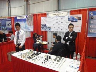 2020年第七届上海国际紧固件弹簧及技术设备展览会
