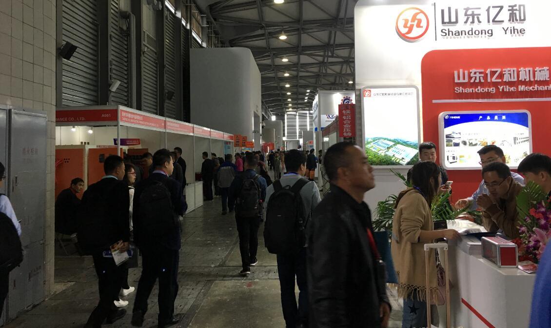 2020中国(广州)第十四届港口机械及起重机械展览会