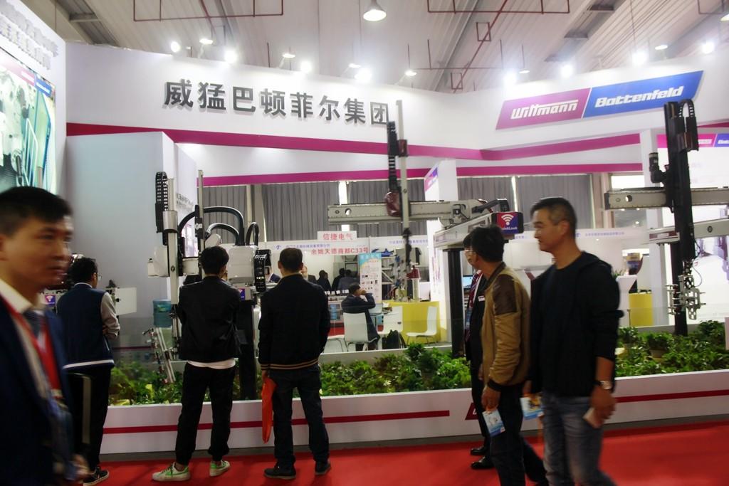 2020中國(廈門)塑料產業博覽會