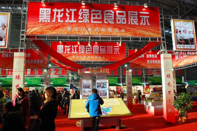 2019上海健康产业发展博览会