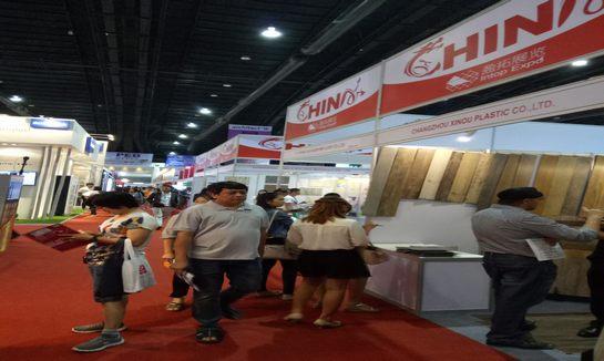 2017年斯洛文尼亚国际贸易展暨斯洛文尼亚中国机电精品展览会