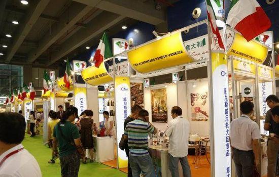 2018年香港贸发局玩具展