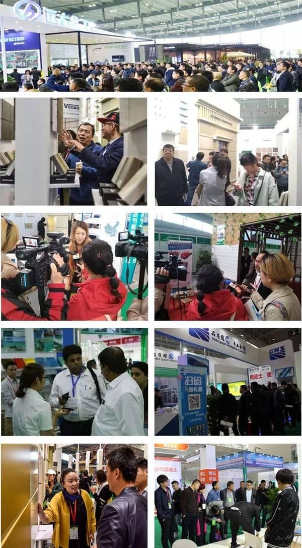 新疆国际建筑工业化及装配式建筑展览会