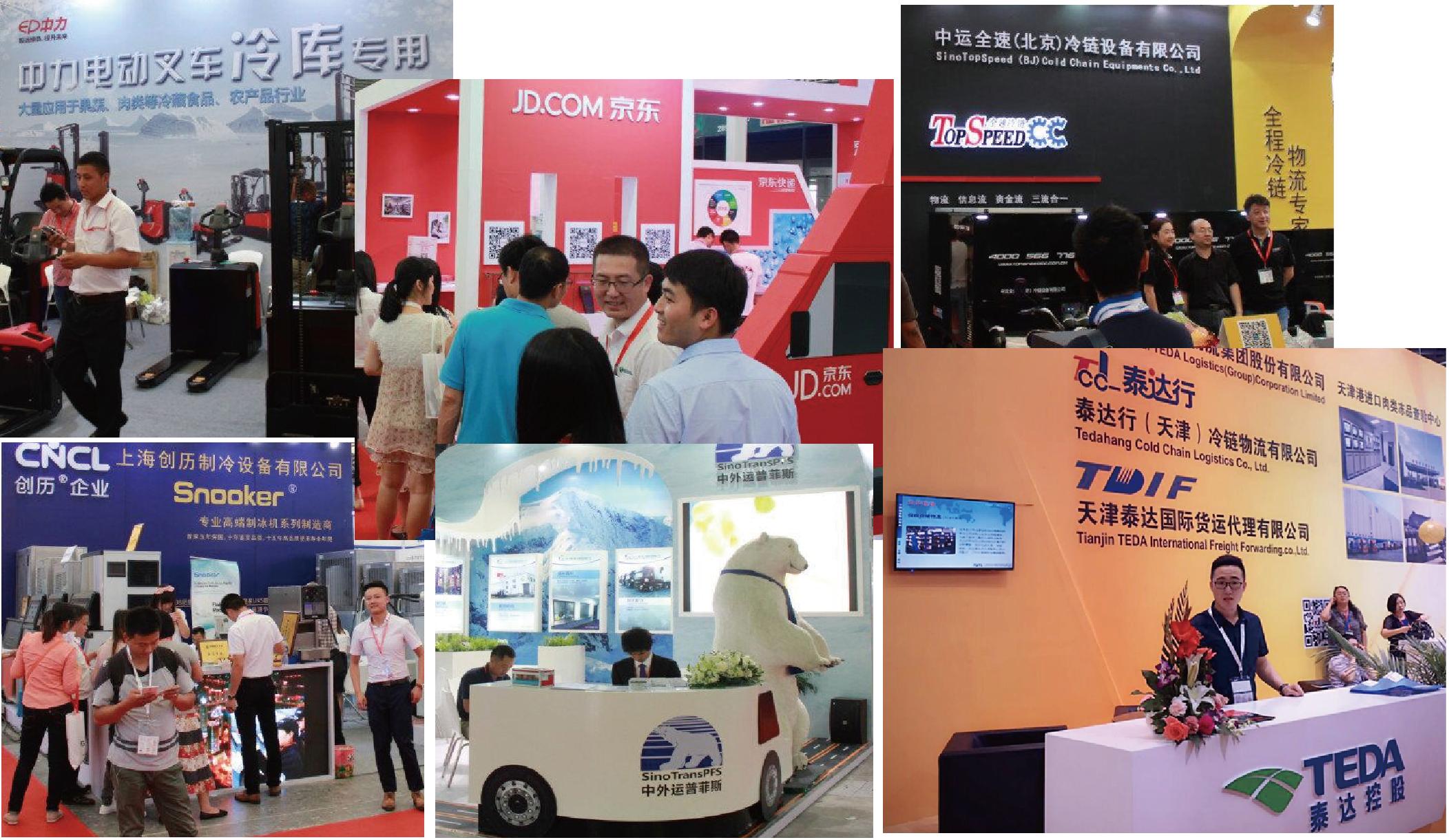 2019第八届上海国际生鲜配送及冷冻冷链冷库技术设备展览会
