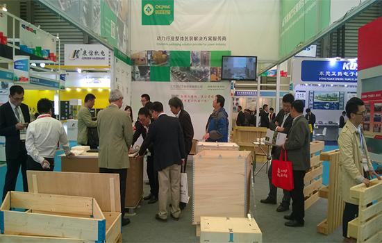 泰国曼谷国际加工及包装技术展览会