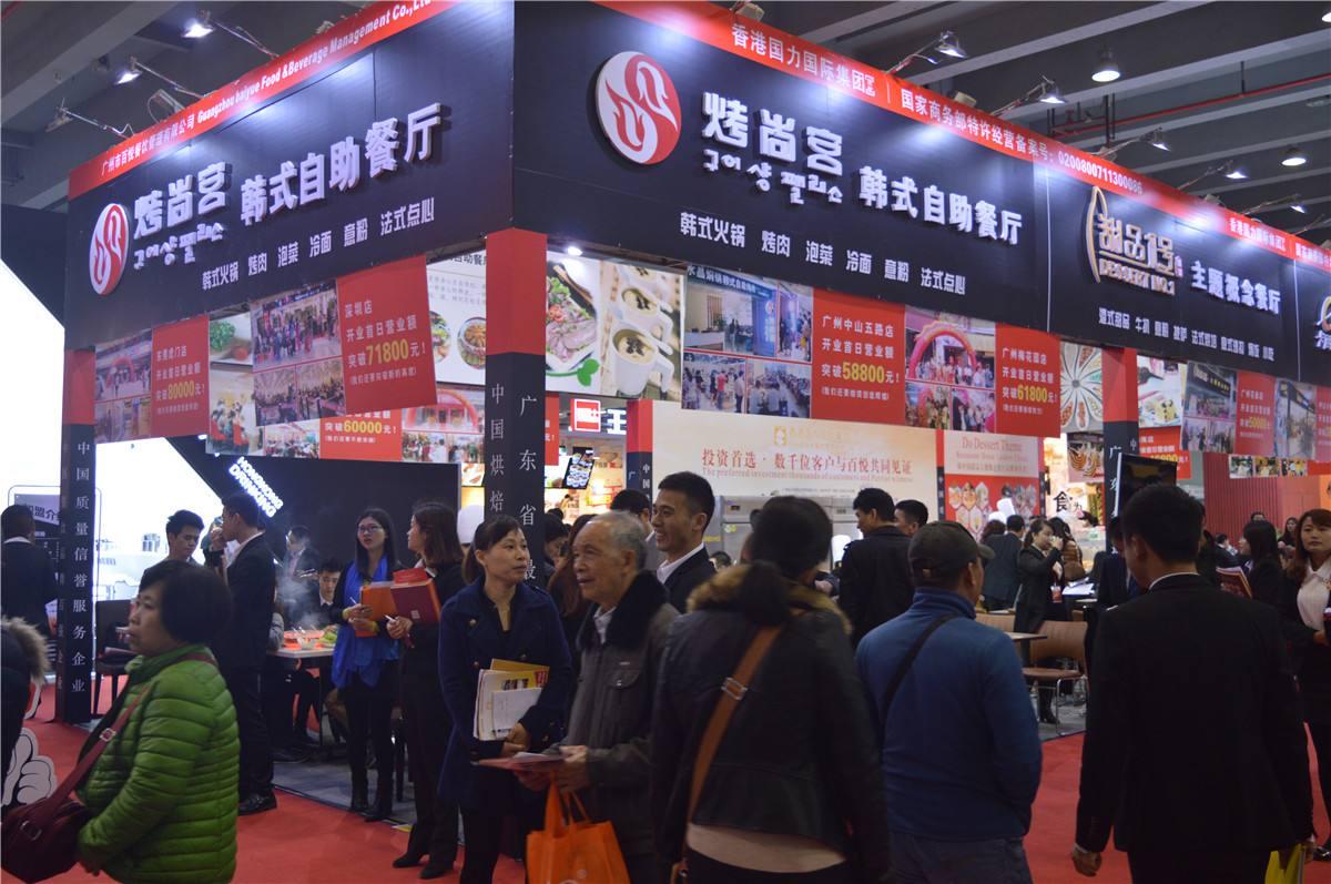 2019食品与生鲜爆品展(上海)