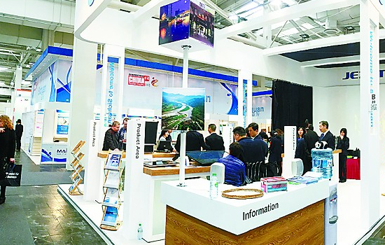 2018年泰国曼谷新能源照明展