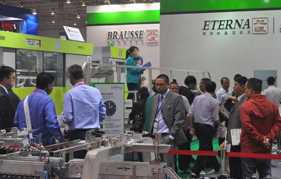 2017年台湾包装工业展览会