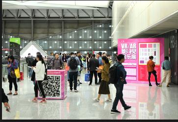 2019上海VRAR新技术设备体验展