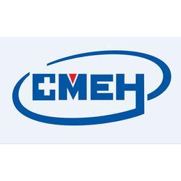 2020上海国际医疗器械展览会