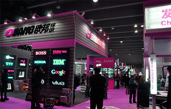 2017年上海国际广告展