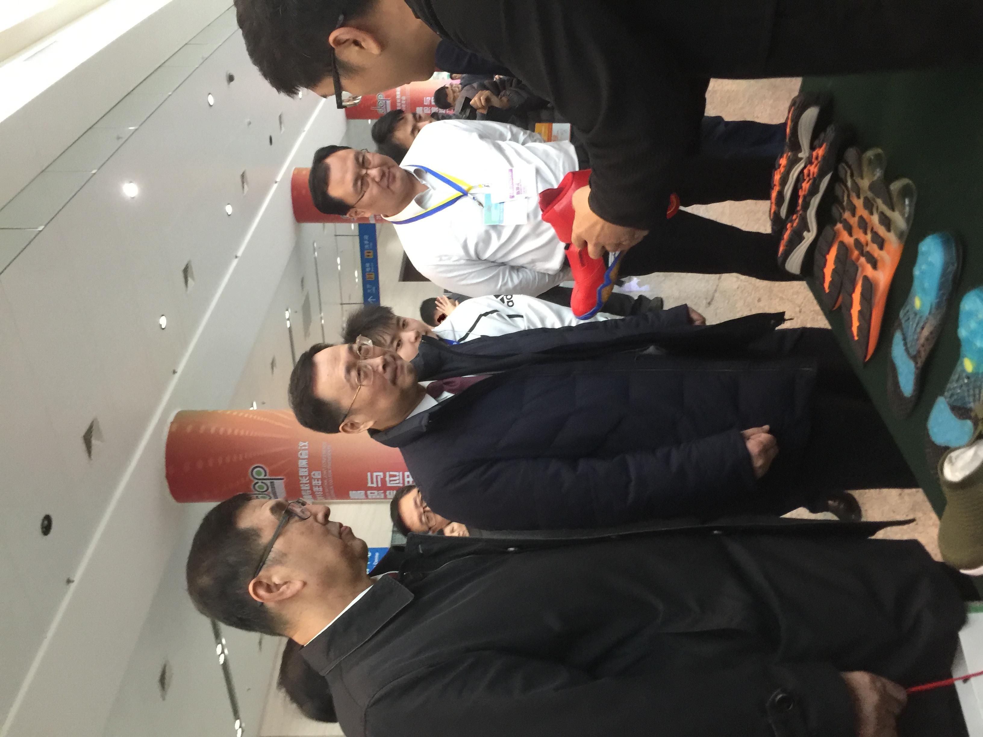 第十七屆全國職業教育現代技術裝備及教材展覽會