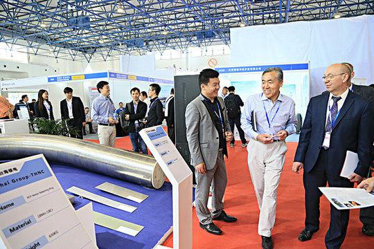 2019年第五届上海国际养老服务产品博览会