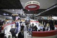 2019第七届广州国际智能票务系统及设备展览会