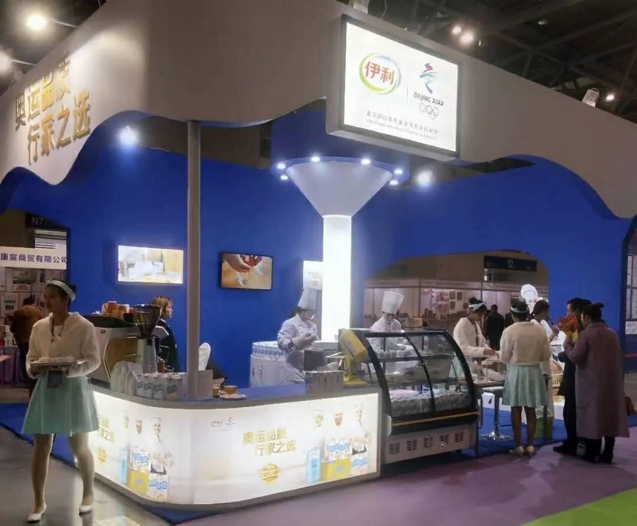 2019重庆国际食品机械与包装设备博览会