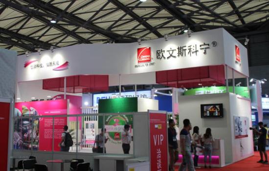 2018年上海纺织品面料辅料及纱线展览会
