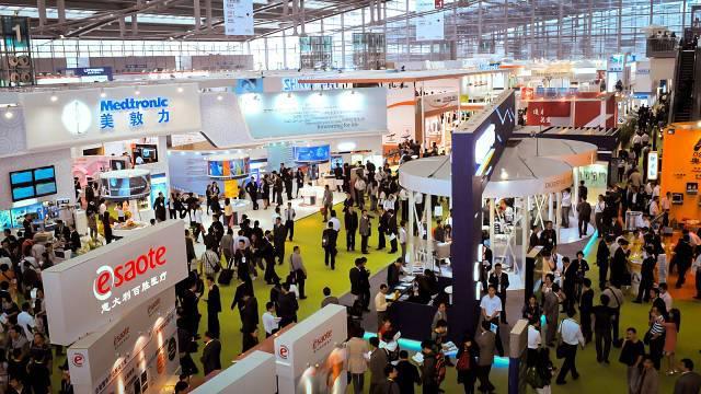 2019年第九届上海国际大健康产品博览会