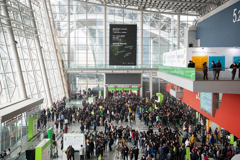 2020第十八屆廣州國際專業燈光音響展覽會