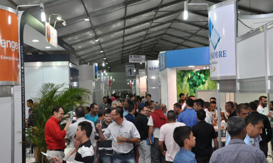 智利圣地亚哥国际暖通制冷展览会