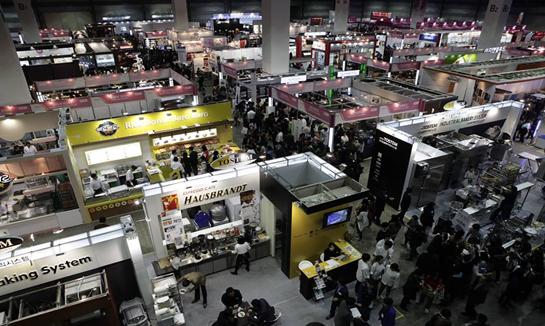 2022年南非约翰内斯堡印刷包装展览会