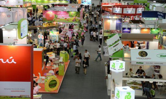 2017年广州国际糖酒食品展览会