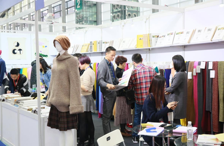 2017年台湾纺织展览会