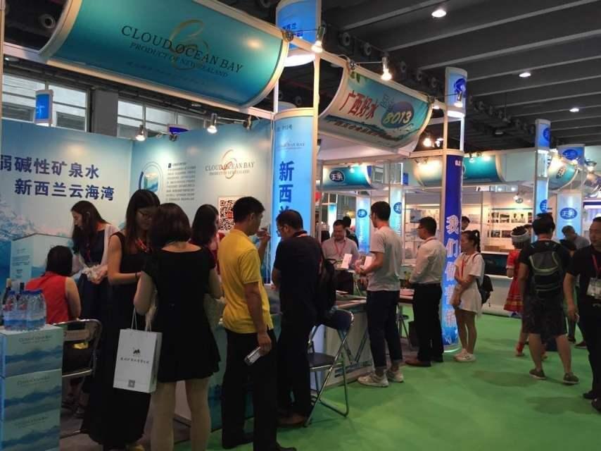 2017年深圳微商展览会